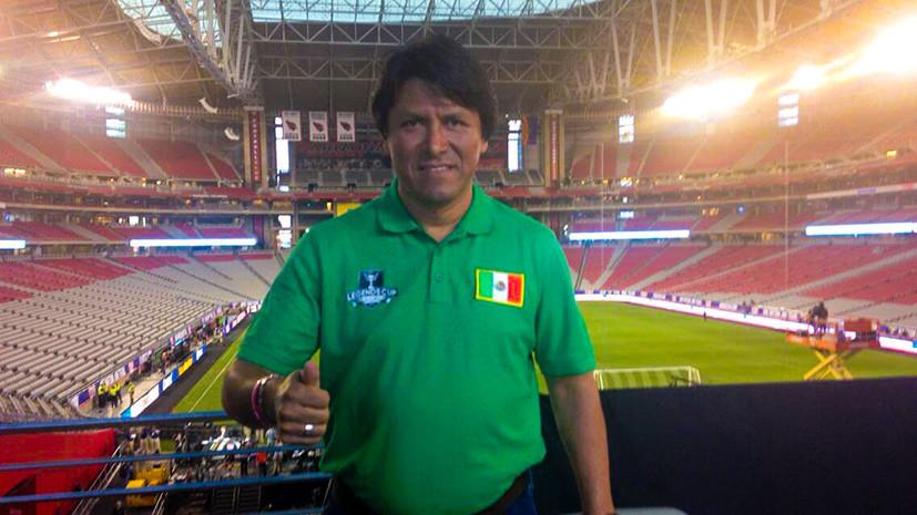 «Россия должна выйти из группы»: экс-капитан сборной Мексики о ЧМ-2018, таланте Месси и популярности футбола