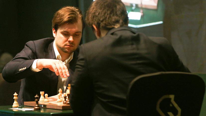 Заявка на победу: россиянин Федосеев лидирует на ЧМ по быстрым шахматам накануне заключительного дня соревнований