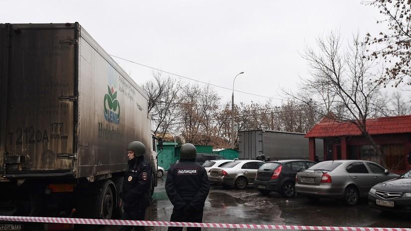 Устроивший стрельбу на фабрике «Меньшевик» в Москве задержан