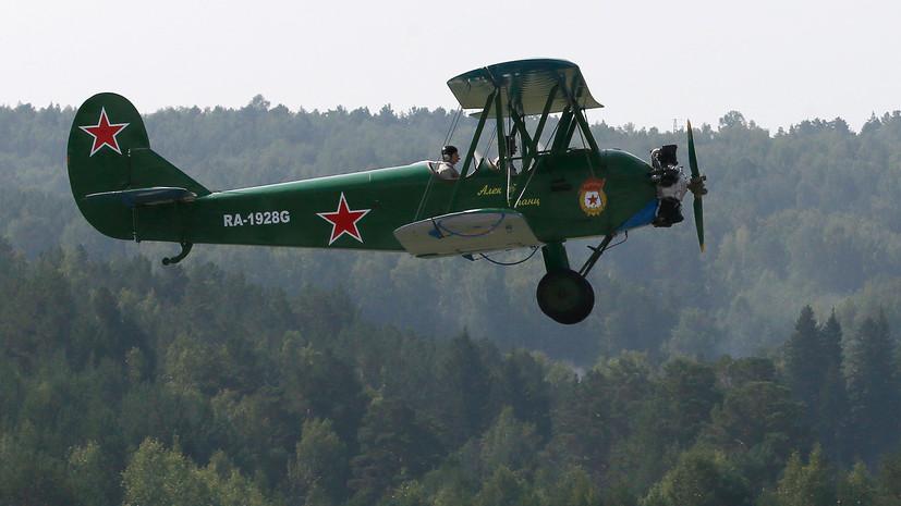 Небесный тихоход: 90 лет назад состоялся первый полёт легендарного кукурузника