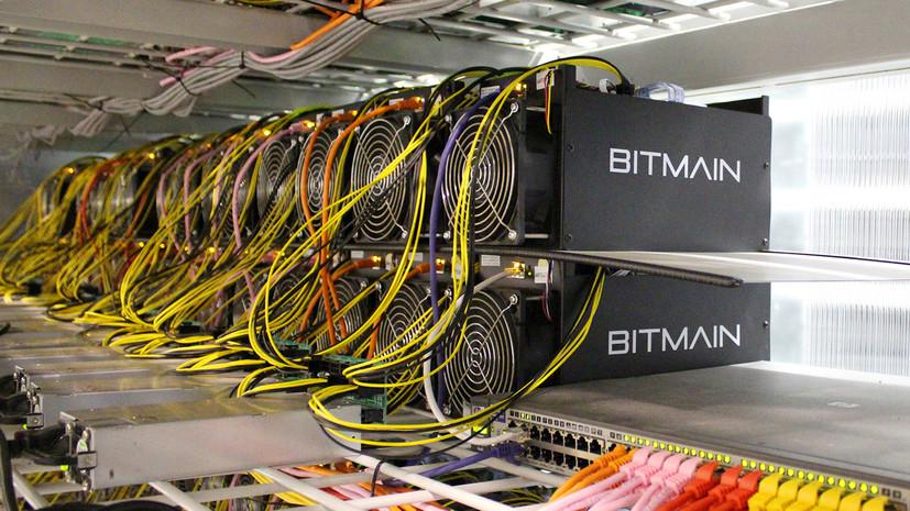 Минфин обложит майнеров: финансовые власти предложили ввести налог на добычу криптовалют