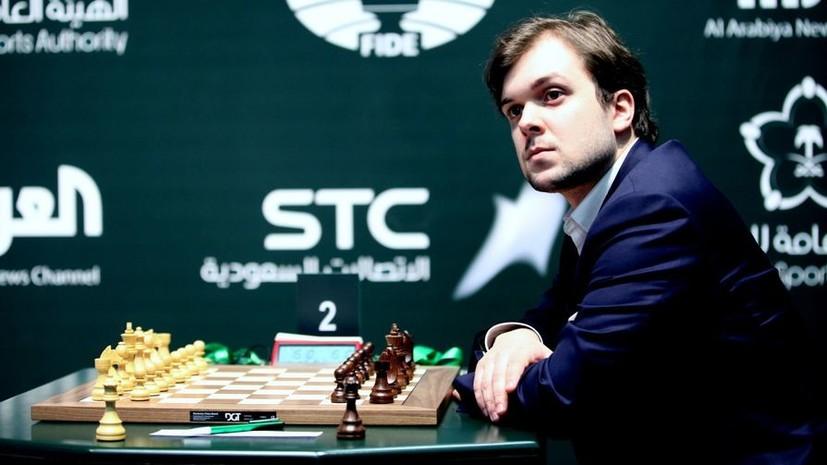 В шаге от титула: российские шахматисты заняли второе и третье места на ЧМ по быстрым шахматам