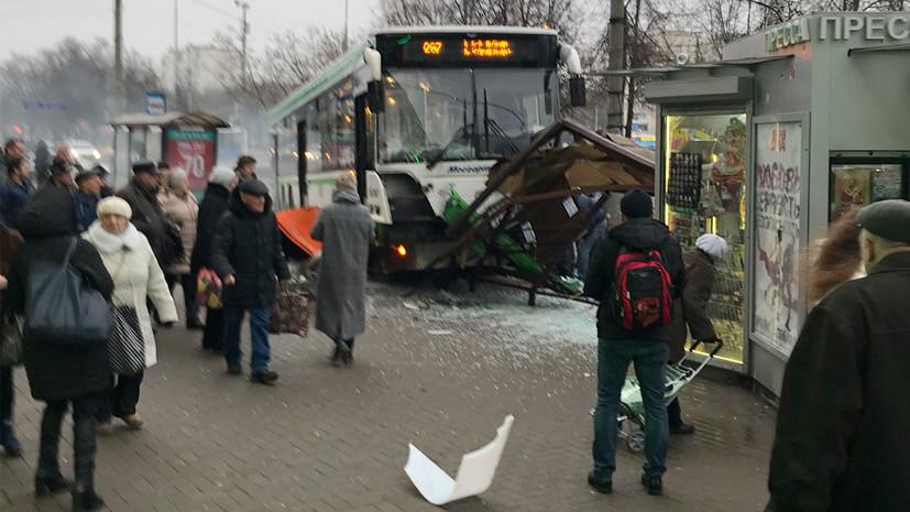 ТАСС: два человека погибли в результате наезда автобуса на остановку в Москве