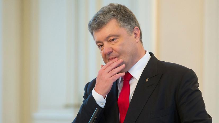 Тернии реформ: сможет ли Украина выполнить требования кредиторов в 2018 году