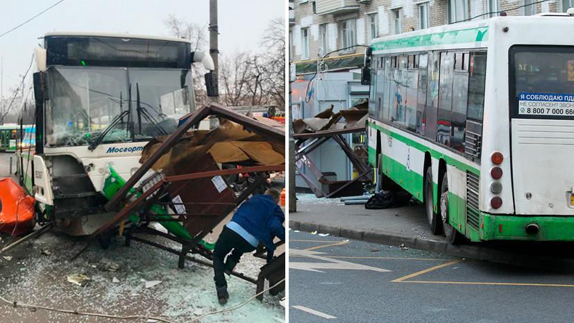 «Пытался уйти от столкновения»: названа предварительная причина ДТП с автобусом у метро «Сходненская»