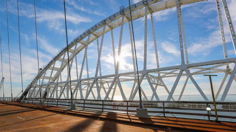 Опубликовано фото участка Крымского моста