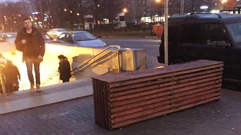 Власти Москвы прокомментировали установку бетонных блоков у метро
