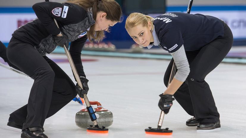команда Сидоровой проиграла Моисеевой отбор на Олимпийские игры в кёрлинге