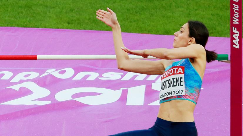 Мария Ласицкене и другие лучшие спортсменки года по версии RT