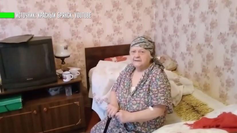 Брянские власти переселили ветерана ВОВ в район без дорог и магазинов