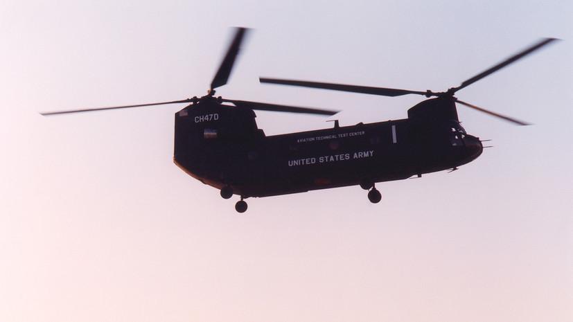 На крыльях Америки: сирийские СМИ сообщили об эвакуации лидеров ИГ на вертолётах США