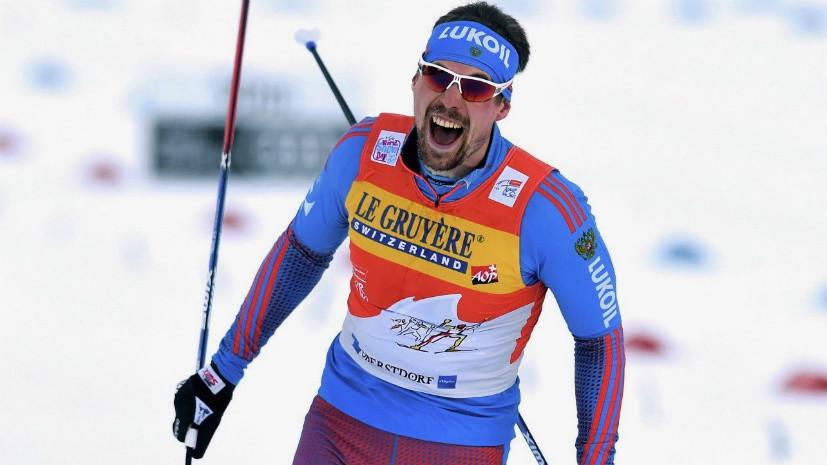 Лыжных дел мастер: Сергей Устюгов и другие российские спортсмены года по версии RT