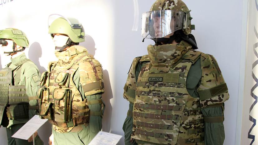 «Рассеять энергию пули»: как нанотехнологии используются в военном деле