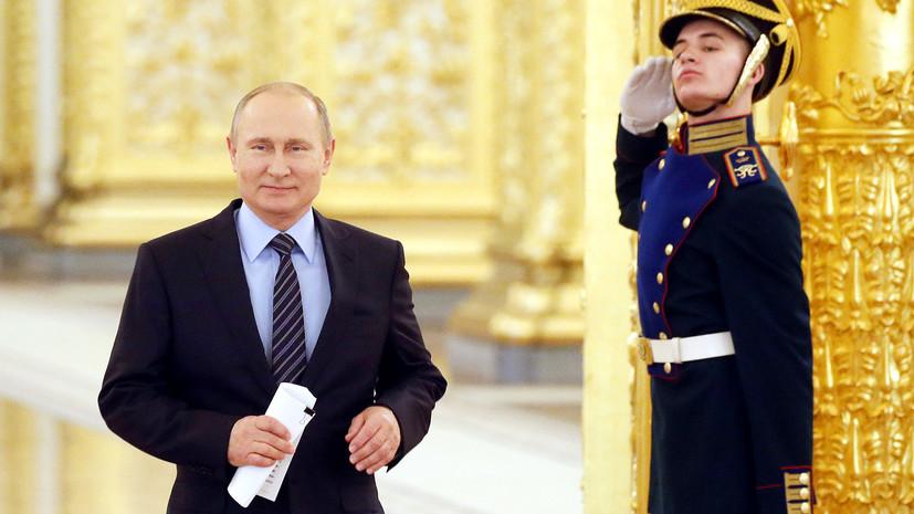 Какие вопросы решал Путин в последний рабочий день перед праздниками