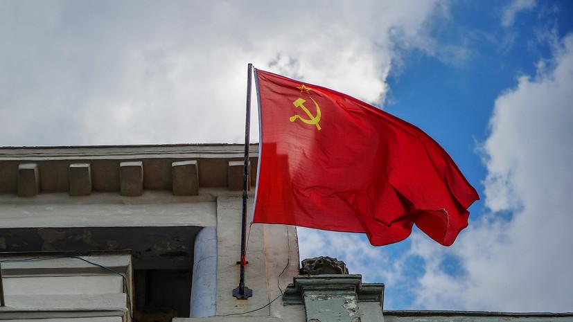 «Оплот против мирового капитализма»: как был образован Союз Советских Социалистических Республик