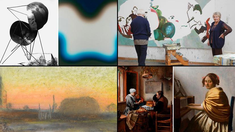 Семь громких выставок 2018 года