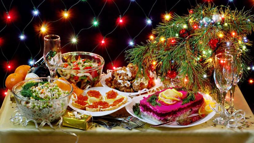 Роспотребнадзор назвал наиболее опасные продукты новогоднего стола