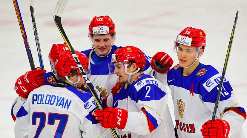 Сборная России по хоккею обыграла Белоруссию в матче МЧМ и вышла в плей-офф