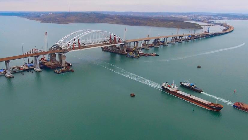 «Детский лепет»: в России ответили на заявления украинского генерала об уязвимости Крымского моста для ракетных ударов