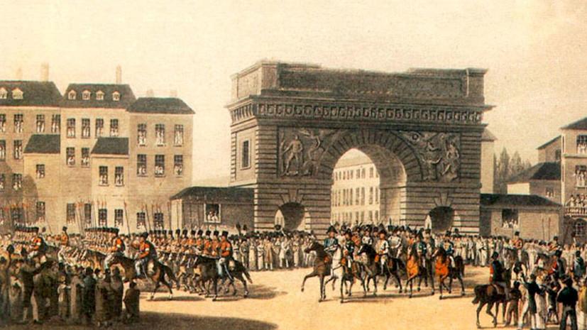 205 лет назад Александр I издал манифест об окончании войны 1812 года