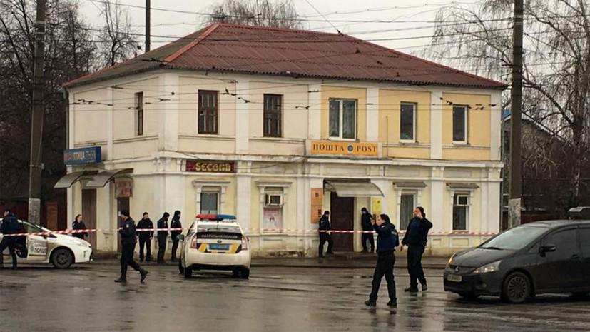 Неизвестный захватил здание «Укрпочты» в Харькове