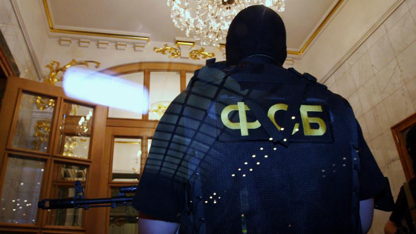 ФСБ сообщила о задержании устроившего взрыв в магазине в Санкт-Петербурге