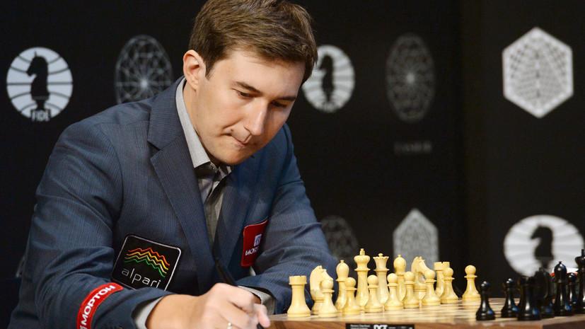 Карякин и Гунина стали вторыми на ЧМ по быстрым шахматам в блице