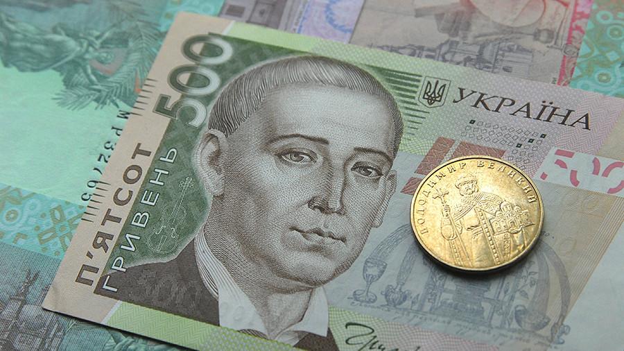 «Уровень доверия не очень высокий»: что может случиться с украинской экономикой без помощи Запада