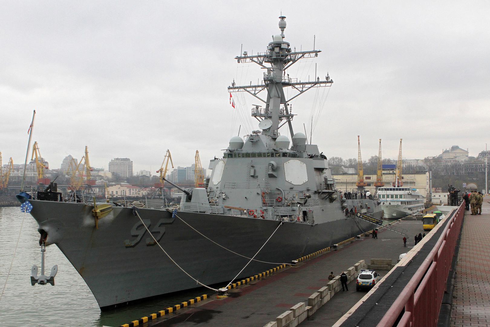 «Очередной виток эскалации»: в России отреагировали на совместные манёвры Украины и США в Чёрном море
