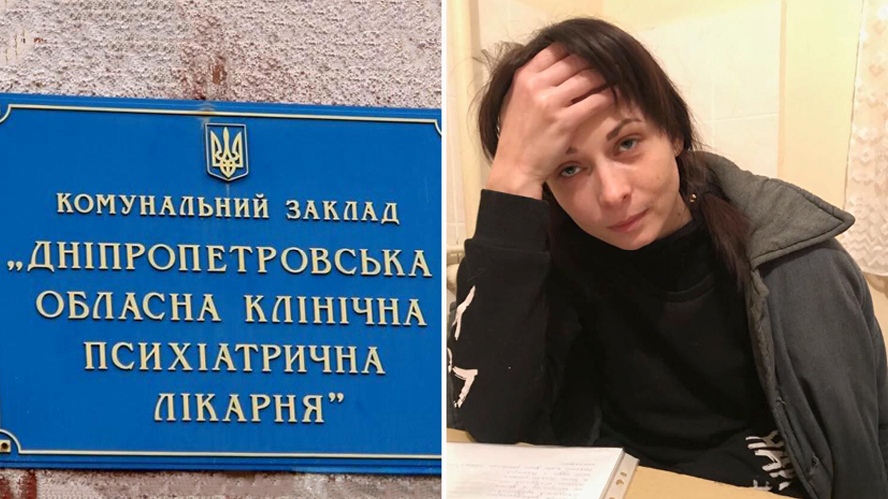 «Хуже, чем в концлагере»: обвиняемая на Украине в госизмене Дарья Мастикашева пожаловалась на содержание в психбольнице