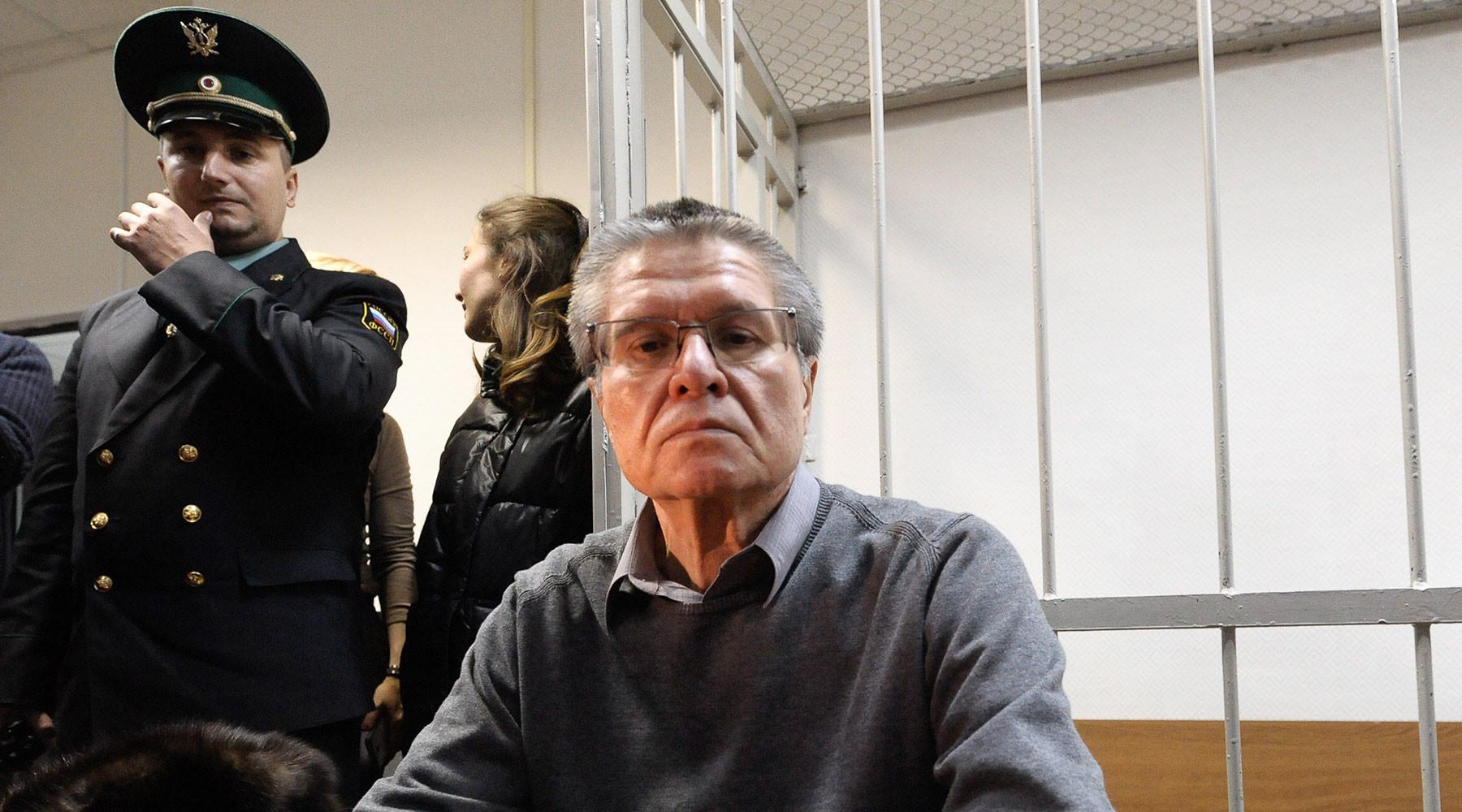 «Виновен в том, что мало сделал для страны»: Улюкаев выступил в суде с последним словом