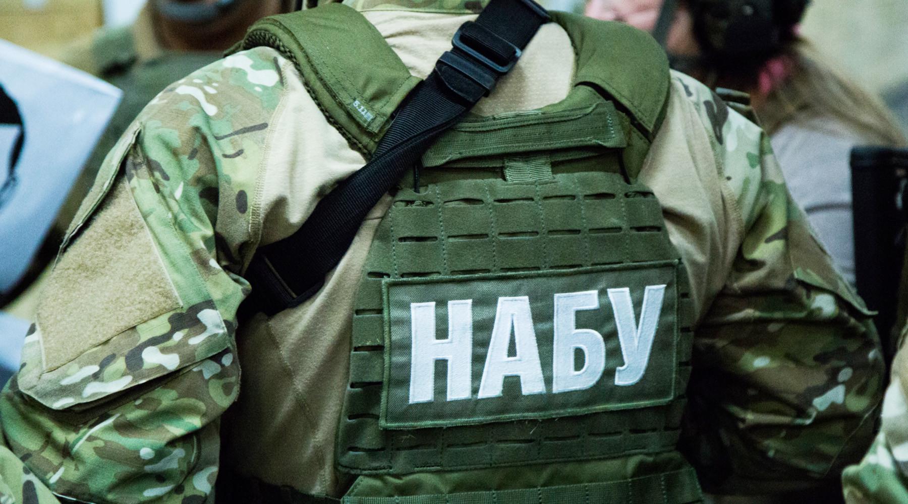 Гражданское общество Украины просит поддержки Евросоюза в борьбе с коррупцией