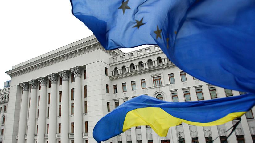 EC даст Киеву €1,2 млн, чтобы украинские чиновники выучили заграничные языки