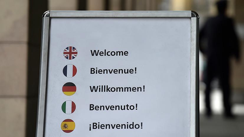 ЕСвыделит €1,2 млн наобучение украинских чиновников заграничным языкам