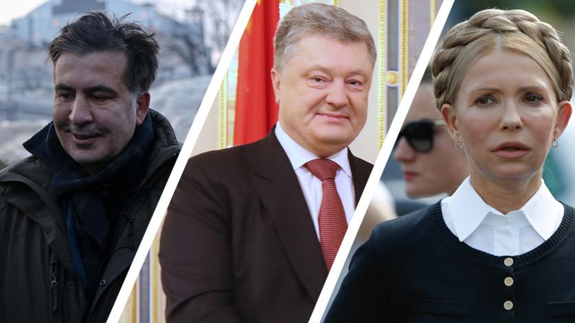«План Порошенко»: как украинские власти могут использовать Саакашвили в своих целях