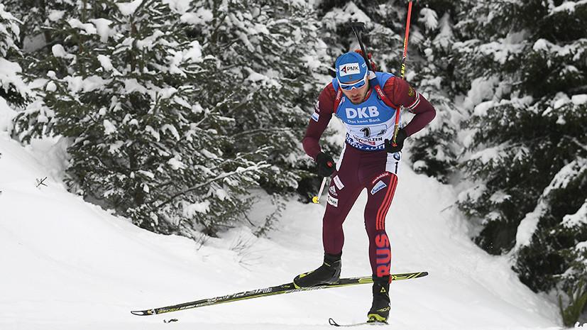 Без перехода на личности: IBU ограничил в правах Союз биатлонистов России, но разрешил спортсменам соревноваться