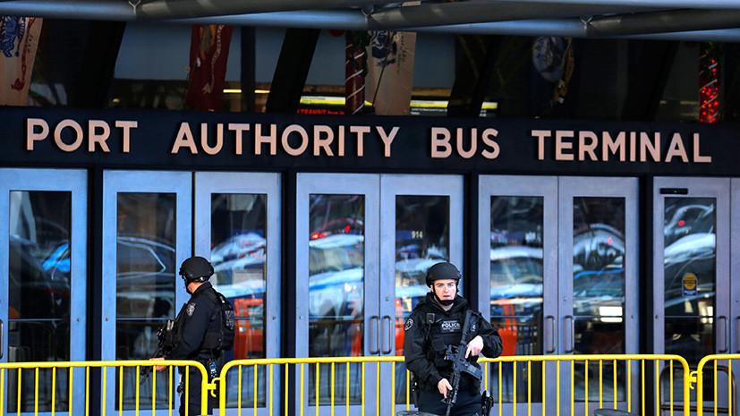 «Попытка террористической атаки»: что известно о взрыве бомбы в центре Нью-Йорка