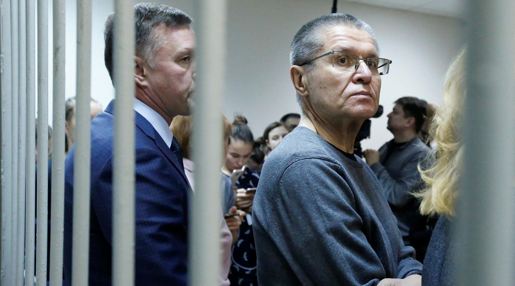 Суд приговорил Улюкаева к 8 годам строгого режима