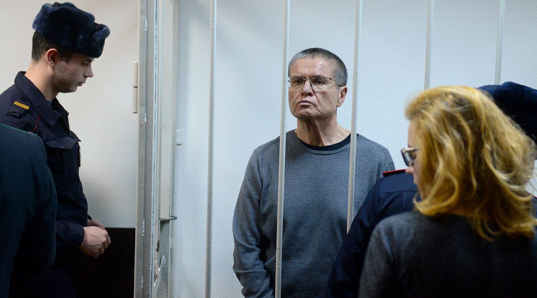 Признан виновным: Замоскворецкий суд приговорил экс-министра Улюкаева к восьми годам колонии строгого режима