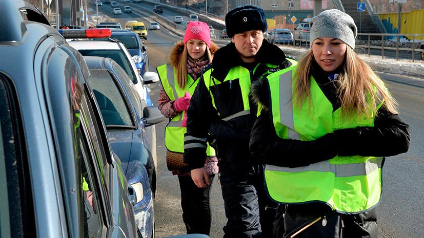 Изменения вПДД в Российской Федерации: водителей вынудили носить спецжилеты ночью