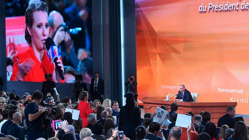 90 дней до выборов: в России началась президентская кампания 2018 года