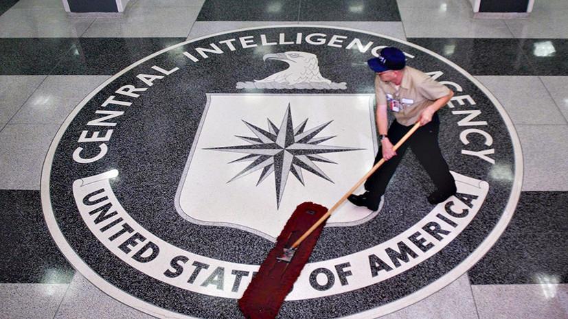 «Обращайтесь в Белый дом»: в ЦРУ отказались раскрывать подробности предотвращения теракта в России