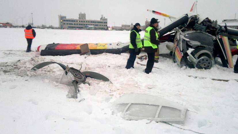 ВНАО объявлен траур попогибшим при крушении Ан-2