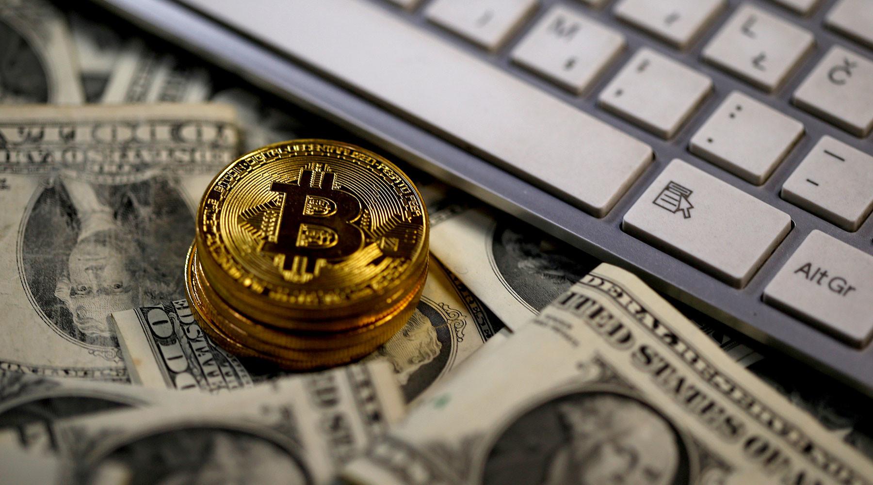 Где самый дорогой биткоин мнение о форексе форум