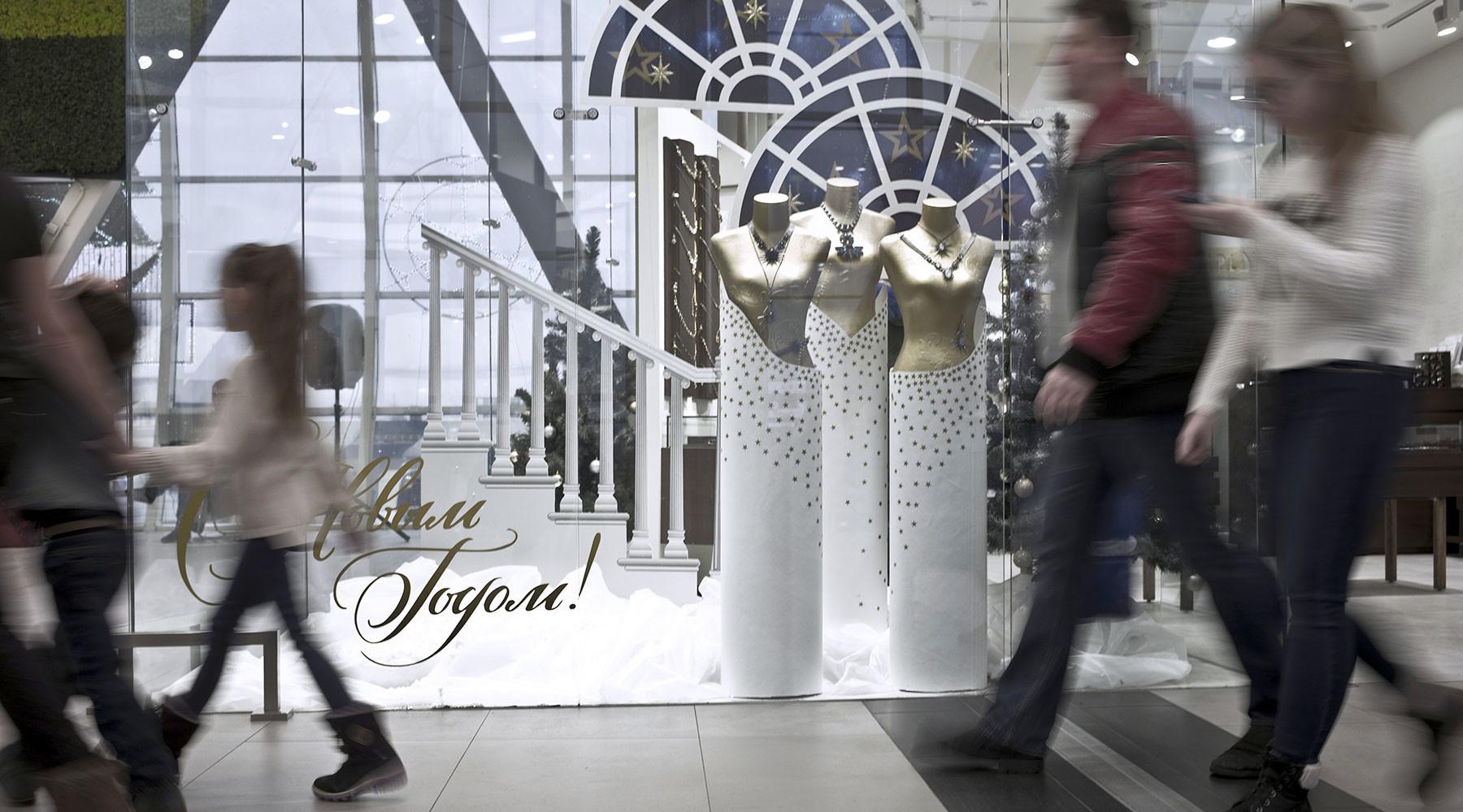 Жители России истратят нановогодние подарки приблизительно 450 млрд. руб.