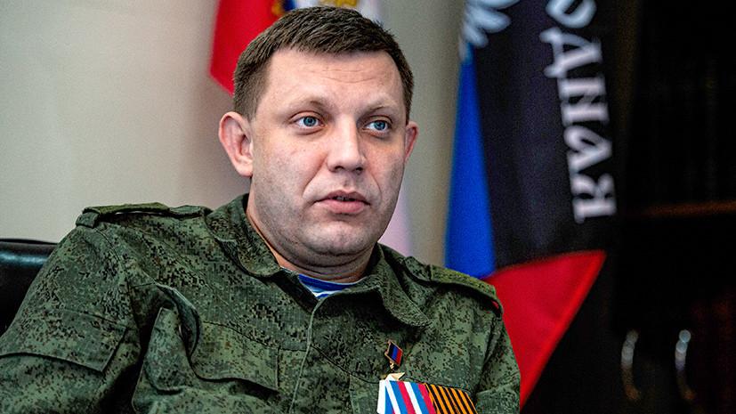 ВДонбассе готовятся кзавтрашнему обмену пленными сКиевом