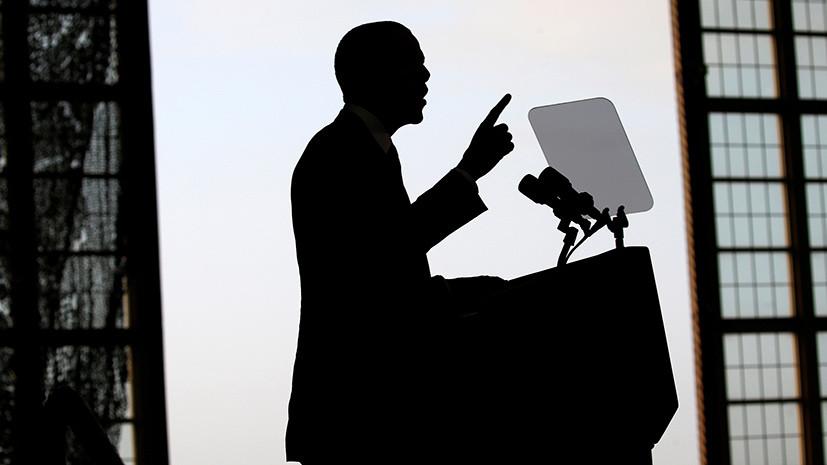 Тест RT: кто вы из современных политиков?