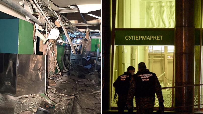 «Был совершён теракт»: что известно о взрыве в Санкт-Петербурге