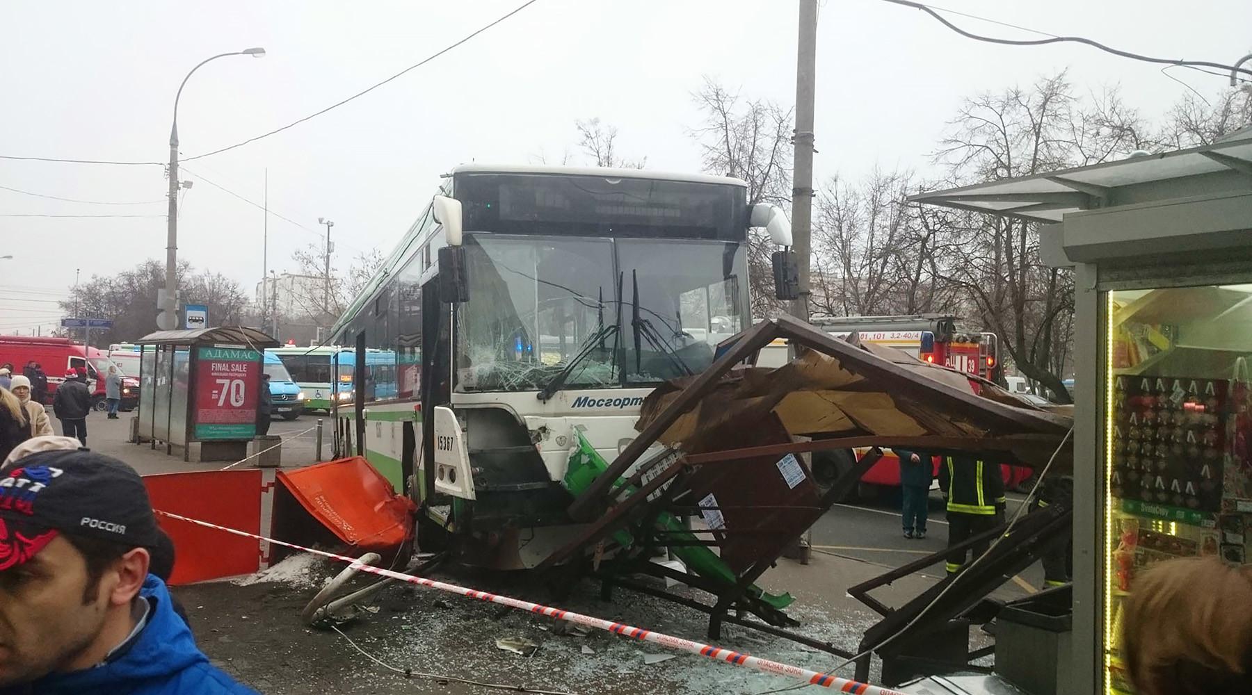 Трансляция с места ДТП у метро «Сходненская»