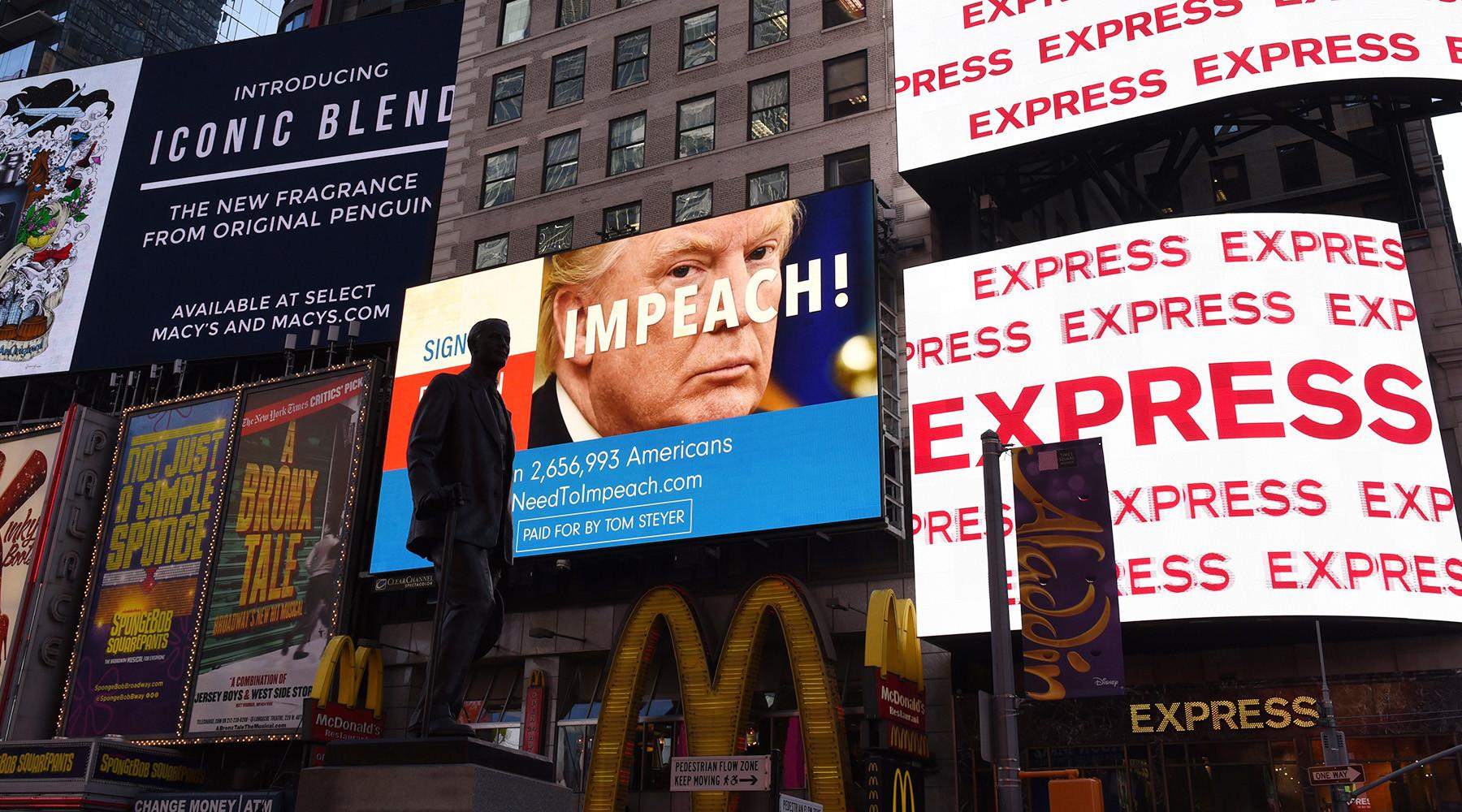 Как скандал о предполагаемых связях Трампа с Россией влияет на имидж США